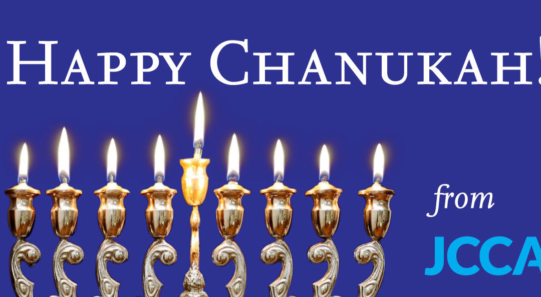 A Chanukah Message From Rabbi Ilan Ginian